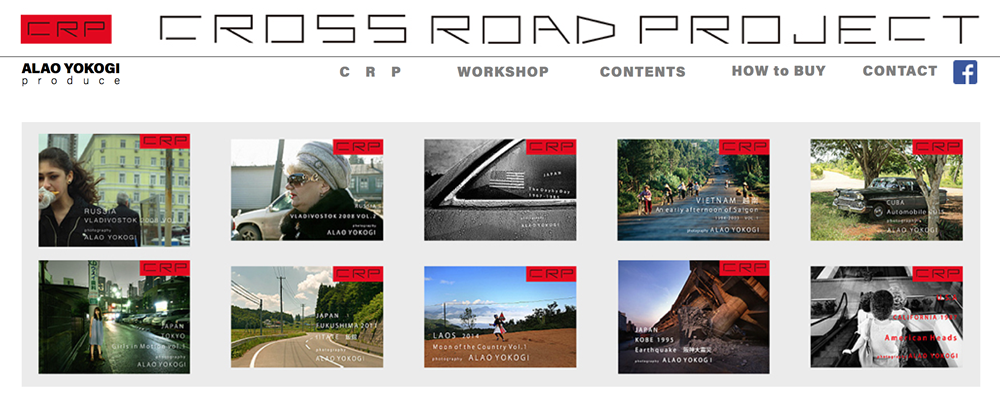CRP CROSS ROAD PROJECT